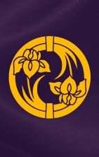 Kakemono Flower Seal